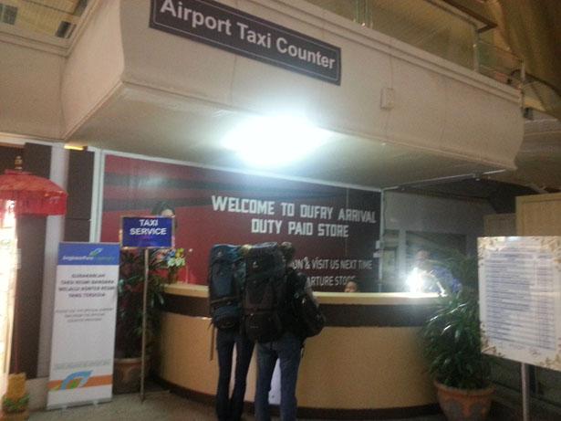 Aeroport Bali Denpasar Terminal International blog bali (6)