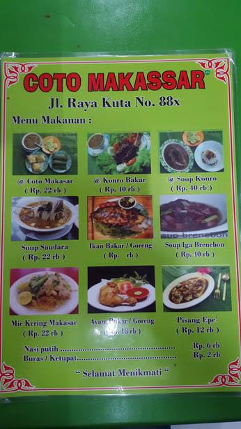 Coto Makassar Cuisine de Sulawesi à Bali (4)