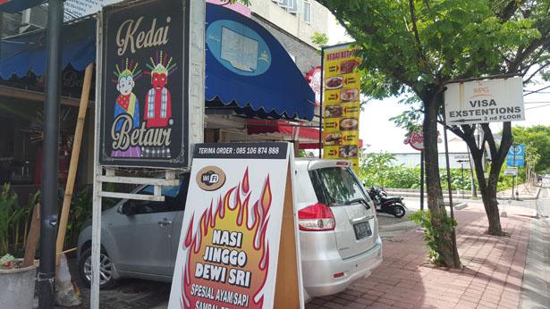 Visa Indonesie Bali Blog (6)