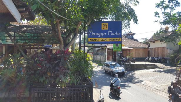 Warung Mangga Madu Restaurant Ubud Blog Bali (15)